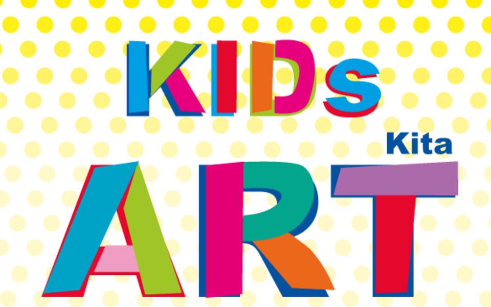 Kunstprojekte für Kindertagesstätten